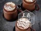 佛山西餐培训机构/班排名/排行榜-蛋糕甜点培训学校-王森烘焙