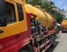 霸州專業管道清淤 抽隔油池