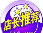 邯郸大事件 恒大名都 限量商铺发售首付5成可贷款