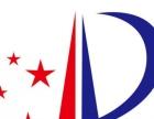 南宁注册查询商标、专利申请、版权登服务代办高企认定