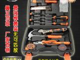 厂家供应高端24件家用五金工具套装木工电工组套工具礼品工具
