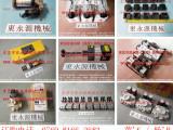 內江鍛壓冲床保养, DYPW冲床自动喷油机-大量批发VS10