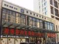 临主街 5.5米带租约 大兴西红门鸿坤大满贯商铺售