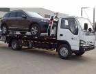 灌南县安达道路救援车辆救援电话拖车救援高速救援