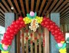 婚房.婚礼.寿宴,各种庆典及年会策划及布置
