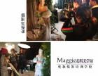 滨州麦琪化妆摄影学校冬季摄影班火爆报名中