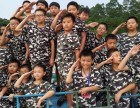 深圳冬令营:为什么一定要让孩子参加冬令营!!
