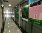 商务核心区精装修写字楼低价招租