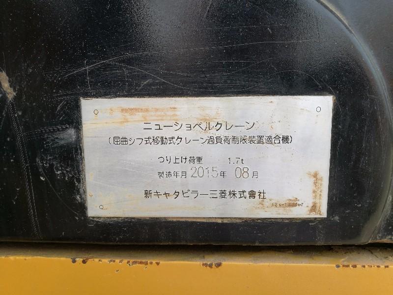 江苏苏州 精品卡特336D2(九成新)低价转让