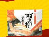 零食货源 特色零食 海欣蟹柳18g*20包/20盒 休闲食品 独