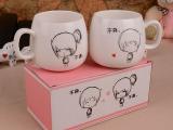 22 不离不弃套装陶瓷杯 礼盒装居家马克杯咖啡杯创意情侣学生杯子