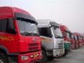 全国物流、大件货运、整车零担、正规公司、上门取货