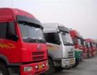 海口到全国货运物流 专业物流配送 搬家 价格优惠
