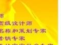 龙城易名轩——宝宝起名第一站