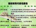 安阳普通话证考试培训 安阳诺德教育