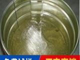供应宁波耐高温胶水用树脂宁波耐高温胶水用树脂价格