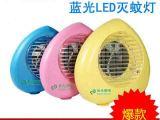 世光LED蓝光LED灭蚊灯灭蚊器家用儿童吸蚊器孕妇专用气流吸蚊灯