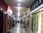 【旺铺招租】广达路汇多利建材装饰市场店面