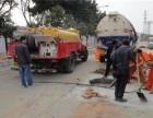 专业管道疏通 下水道疏通 马桶疏通 化粪池清洗