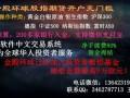 重庆有人问做市商模式还能做多久招商代理