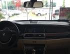 宝马 5系GT 2013款 535i 3.0T 自动 领先型本地