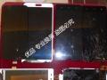 中兴酷派天语手机换屏维修