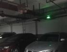 上海 怡园支路360号F公馆 车位 20平米