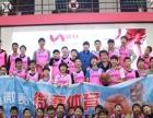 湘潭体育馆青少年篮球培训日常班、周末班和暑期班招生