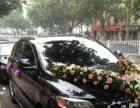 奥迪车队北京市区内婚庆服务A8LA6LA4LTT