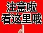 浩韦特新香洲店健身预售