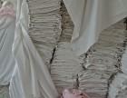 天津哪里回收酒店床单被罩浴巾