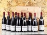 七台河市回收茅台酒,红酒,洋酒,冬虫夏草回收