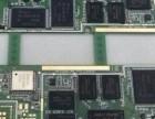 回收平板电脑芯片主板液晶屏等一切配件