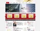阳江免费网站模板/定制/公众号微官网/人事考勤系统