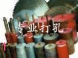 上海路面切割地坪钻孔墙壁切割空调打孔大梁切断拆除