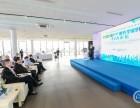 深圳商务活动跟拍 商务会议跟拍 大型展会跟拍 团体合影
