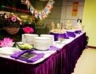 开业庆典、庆功宴会、周年庆典、结婚庆典等活动餐饮