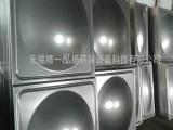 提供山东威海不锈钢水箱及不水箱冲压板模压板加工批发