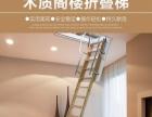 复式伸缩楼梯别墅隐形小阁楼楼梯