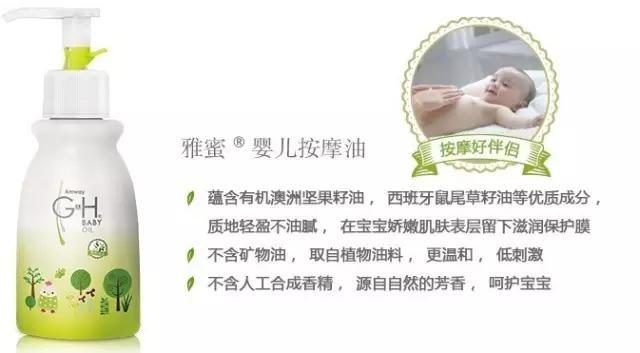 安阳安利专卖店 安阳安利产品价格 安阳安利店铺批地址