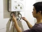 宁波樱花热水器维修售后电话- ! -欢迎访问官方网站