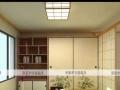 【青岛华艺和室木业】加盟官网/加盟费用/项目详情