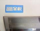 金穗CT-730K打印机快递单子发货票打印