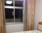 湖里东渡东兴小区 1室1厅 49平米 精装修 押一付一