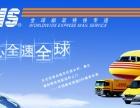 南昌新建县DHL国际快递在线服务