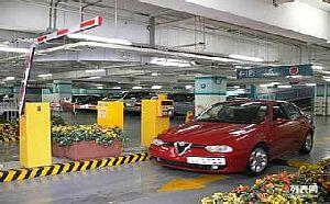 太原定做安装停车收费管理系统蓝牙刷卡道闸系统