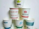 西安美尔乐公司纸碗纸杯定制定做 餐饮纸广告纸碗厂家