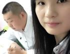 北京微俄语教育俄语周末班出国留学口语班一对一俄语学习免费试听
