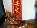 南京国学风水大师在贵阳,超低收费,百年老店,催财化煞