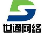 台州高防服务器